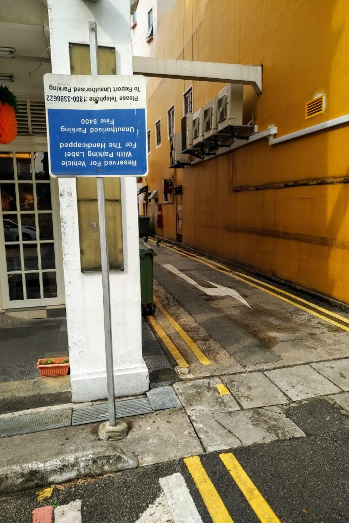 Wrong-way-round sign at Tan Quee Lan Street, Bugis